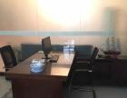 办公桌椅若干,老板桌,沙发,电脑9台,价格面谈