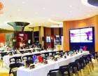 广州定制自助餐公司自助酒会外宴餐饮下午茶创意酒会高端冷餐会