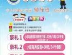 初中语、数、英、理、化期中试冲刺180元16节课
