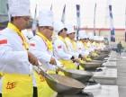 学厨师山东哪家学校好青岛新东方烹饪学校