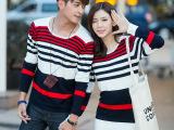 情侣装秋装2014新款韩国圆领显瘦毛衣中长款打底针织