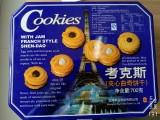 上海申岛食品有限公司17年12月生产的夹心曲奇饼干铁罐礼盒