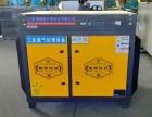 正确安装工业废气处理设备的方法