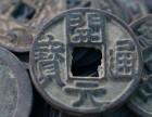 石家庄大理古钱币博物馆