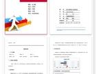 衡阳飞鱼专业办公软件培训正规教学短期培训循环授课