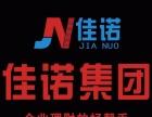 深圳催收公司转让