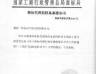 2017年湖南省著名商标申报工作已开始!