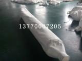方舟环保厂家直销耐磨砂浆罐集尘袋搅拌站防尘袋