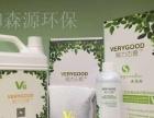 成都除甲醛甲醛治理检测和森源环保