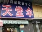 火车站对面 万博商城纯一楼商铺 年租金24万递增5