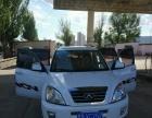 奇瑞 瑞虎 2012款 精英版 1.6L 手动豪华型DVVT