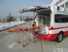 苏州救护车跨省长途接送