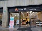 武汉苏宁小店怎么样 苏宁小店加盟费高吗