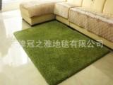 地毯客厅茶几家用欧式现代简约时尚加厚弹力丝卧室地垫定制满铺大