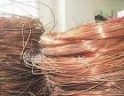 高价回收废铁铜铝、不锈钢、电缆,废旧厂房拆除 废纸