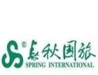 苏州杭州上海三天