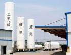 东莞市长安氧气乙炔配送虎门氩气大岭山氮气供应