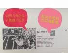 【沈阳电影院】银幕广告合作、活动合作、资源置换