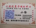 常年以最高价回收蚌埠超市商场购物卡,网购卡,加油卡有的联系