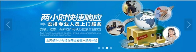 欢迎进入-聊城格力空调(各中心)售后服务网站电话