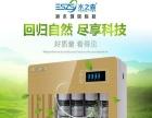 咸宁浪木净水器代理厂家传授营销经验
