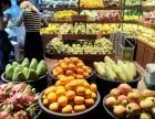 水果行业专业运营团队就选果缤纷品牌连锁