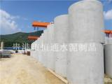 大口径水泥管专业报价-来宾大口径水泥管