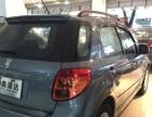 铃木天语SX4-两厢2010款 1.6 自动 冠军限量版 家用轿