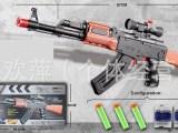 玩具水弹枪配EVA弹+已发水弹 水晶弹
