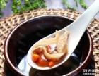 瓦罐汤培训,武汉瓦罐汤加盟,瓦罐汤的做法
