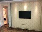 长富广场望江楼,视野开阔,3室2厅,仅租:3500元