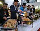惠州惠阳有专业做宴会自助餐的公司吗?御阳国际餐饮