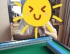 哈慈品牌二手麻将机