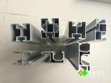 铝合金光伏支架/光伏支架铝型材