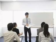 大沥高式日语培训 大沥哪里有学日语 中 外教双剑教学