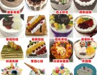 预定17家潮州华荣西饼蛋糕店生日蛋糕同城配送湘桥潮安枫溪饶平