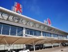 长春广告丨机场广告丨高铁站广告丨公交亭广告