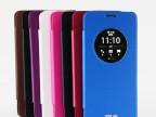 华硕 Zenfone5手机套 华硕5手机皮套 超薄拆后盖保护壳 原装款