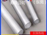 环保6061六角铝棒材 进口实心铝棒6063合金硬铝棒加工