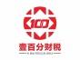 苏州工业园区公司注销 年报 公司经营异常解决 变更公司地址