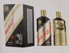 深圳各地区回收生肖茅台酒瓶,上门服务价格美丽