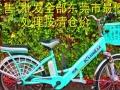 长期出售低价600左右二手电动自行车处理各种款式类型电动电瓶车电