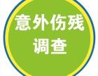 网络互助保险调查 理赔纠纷