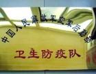 宁夏银川标牌厂加工设计制作设备铭牌 阀门铭牌腐蚀蚀刻铭牌铝板