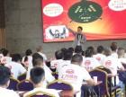 重慶江北如何提升員工職業素質培訓哪家培訓好