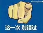 学历提升找湘才,本科大专,助你升职加薪