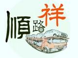 喀什到上海轎車托運專線,全程保險,市內上門提車