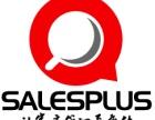 大数据为证,salesforce人才将大有可为!