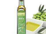 甘肃陇南武都祥宇特级初榨橄榄油孕妇美容护肤食用油 国产橄榄油