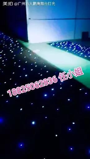 厂家直销 LED星空幕布 背景星光幕布 婚庆舞台灯光背景幕布
